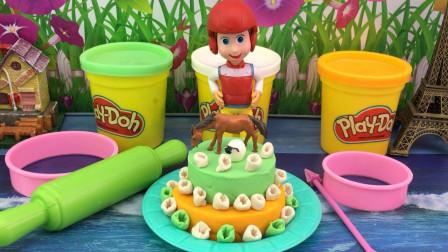 快乐宝贝汪汪队立大功玩具 DIY培乐多彩泥玩具,汪汪队立大功莱德制作蛋糕!