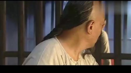 大清官:??当鞠攵质帐芭?,没想女婿带着圣旨,直接把他押入大牢候斩