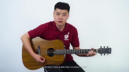 《第九课》和弦切换——小磊吉他零基础教程