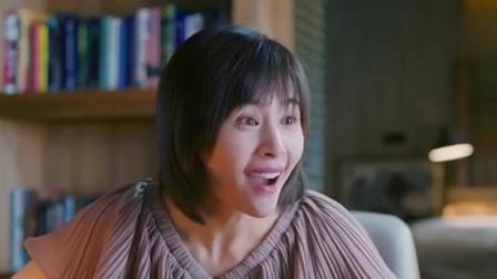 欢乐颂:曲筱绡看到自己录像,真是喜出望外,要把亲吻录像拷贝