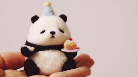 蛋糕熊猫视频教程