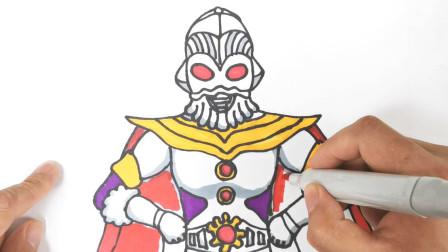 27 画宇宙守护神奥特之王!战斗力第一的神秘奥特曼