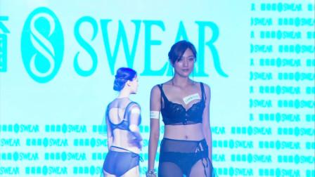 性感内衣秀,美丽动人的模特,用艺术的手法演绎新时尚!