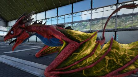 【暗墨】火焰死神和孵化火龙蛋 方舟生存进化盖亚 47