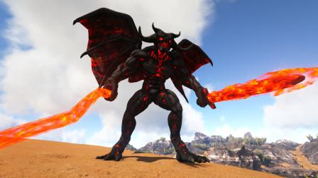 【暗墨】火山口发现来自地狱的恶魔战士 方舟生存进化盖亚 49