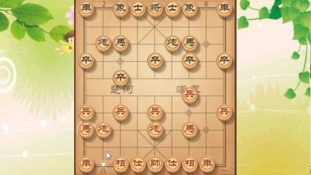 高手下棋满盘都是套路, 你能看出来几个? 象棋实战对局 中炮对反宫马实战 学完这盘你轻松成为高手