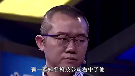 46岁劳改犯求职,老板给40万年薪还嫌少,履历曝光后涂磊值400