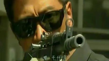 中国刑侦一号案:白宝山大白天抢了2大包钱,射4人,太残忍了