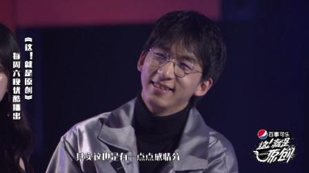 """只许嘎嘎""""彩虹屁"""",不许大左""""花言巧语""""?"""