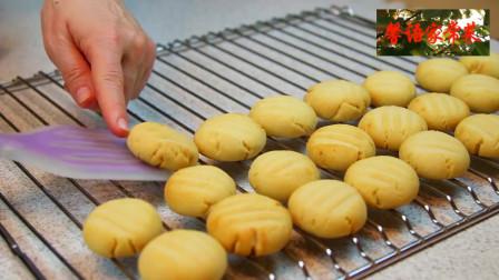 美食制作,快速自制饼干教程,不用担心外面买的不合口味了