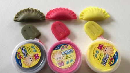 用橡皮泥做脚趾和雪糕,教宝宝做彩泥手工DIY和认识颜色