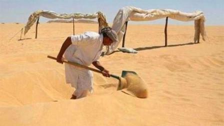 如果把沙漠挖空,底下会有什么?真相让你大开眼界!