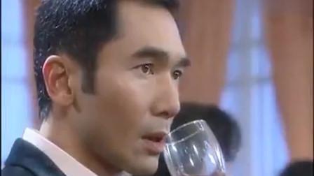 天若有情2:方中信酒会上初见董洁,就被她迷住,这迷离的眼神