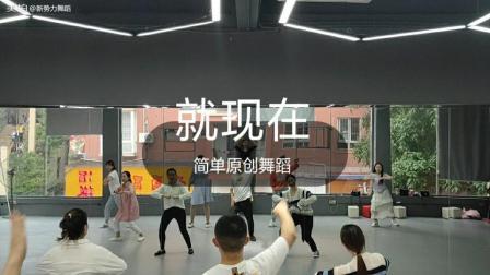 新势力舞蹈简单好看舞蹈#适合年会