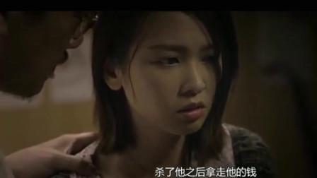 心冤:陈四季教唆阿琴,自己老公,然后拿着钱带着孩子远走高飞