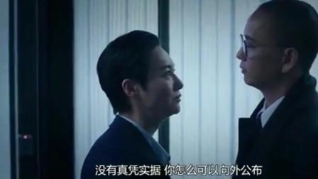 心冤:宝飞凤指责祁德胜违规,向公众公布机密!这是欺