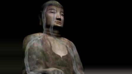 中国最神奇千年大佛,遇天灾就闭眼流泪,遇盛世就头闪佛光!
