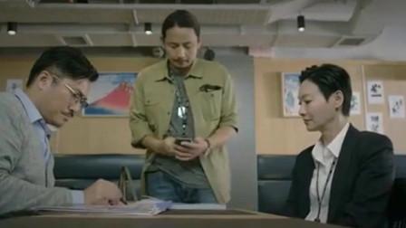 心冤:老板热心地找到西田在日本的地址,并帮宝长官翻译成中文