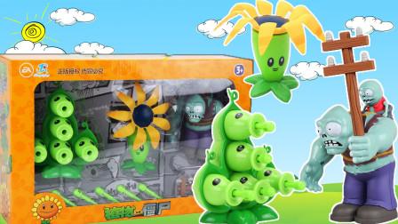 植物大战僵尸玩具,新款豌豆荚射手回旋镖和巨人僵尸玩具