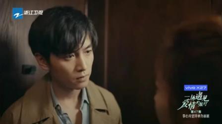 一场遇见爱情的旅行:陈晓不想让景甜再信他一次,景甜却不愿