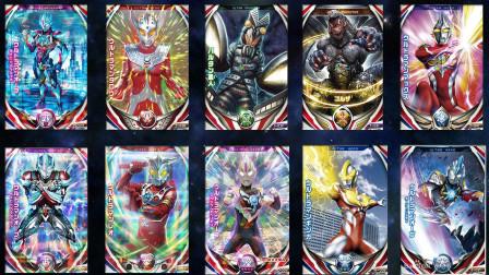 奥特曼怪兽多形态变身卡片玩具大作战