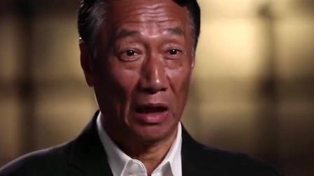 郭台铭爆料!认了3个绯闻女友 其中就有刘嘉玲