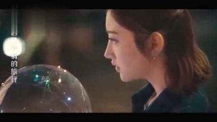遇见爱情的旅行:陈晓给景甜送气球,不愿露面,和她错失彼此!