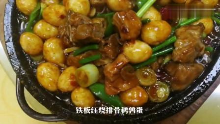 吉林延边的小酱汤馆,朝鲜族美食和长白山山珍美味,好吃难忘