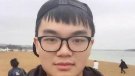 中国留学生新西兰失踪超2个月 家人悬赏百万寻人