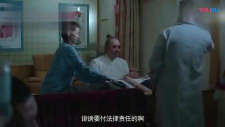 一念天堂:什么诊所啊输液要3000块,男子疑似来到黑诊所,慌了!