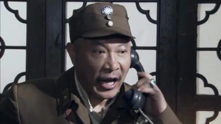 司令员在女犯人面前太嚣张,谁知一个电话直接怂了!赶紧跪地求饶