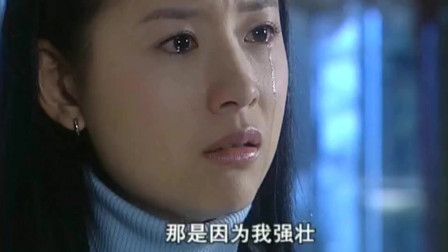 天若有情:小凡告诉展颜惊天:我是季冬阳爱着的那个女人!
