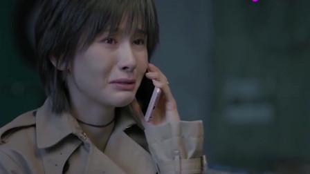 男友打来电话,把睡觉的富家女吵醒,接通电话能够哭了