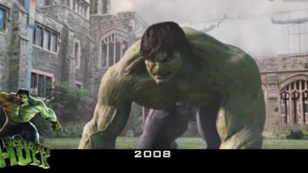 精彩漫威系列:穿反浩克装甲的绿巨人也开始刷诡计了,直接坑死了灭霸大将黑矮星