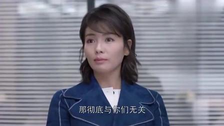 欢乐颂:魏太欺人太甚侵夺财产,安迪说的一句话让她傻眼!