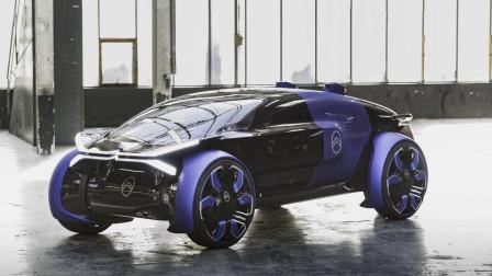 雪铁龙最新概念车官宣,充电20分跑600公里,开场就剑指特斯拉?