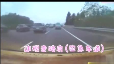 高速路上奔驰车随意加塞,老司机直接将他逼到交警面前,这笑声太魔性了