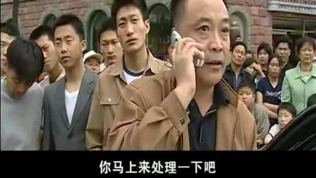 交警处理酒驾,无视大叔询问,没想到大叔是公安局长,这下好看了