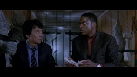 尖峰时刻2:你捡这些伪钞往自己口袋里装?网友:美其名曰收集证据