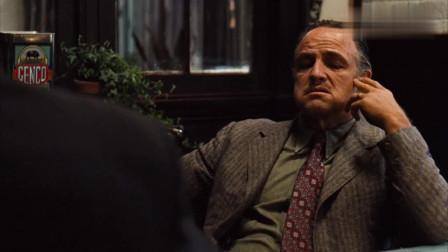 教父:男人的圣经!教父即使是拒绝你,也会给足你面子!