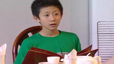 家有儿女2:刘星当着后妈面不停拆穿老爸,老爸只能傻笑