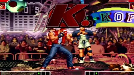 拳皇97:特瑞10倍战力强化版,全程无伤45秒一穿三没压力