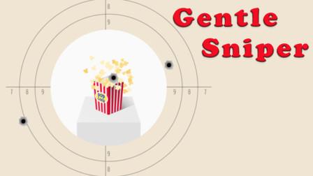 手游:温柔的阻击手 我不是温柔我只是打不准?。℅entle Sniper)游戏攻略