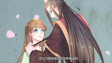 女主与皇帝初相遇,我在梦里见过你!你骁勇善战以一敌十!
