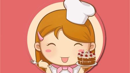 安峻蛋糕简介