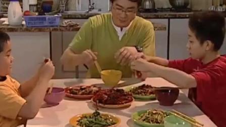 家有儿女:看着刘星家桌子上的小龙虾,看上去太好吃了