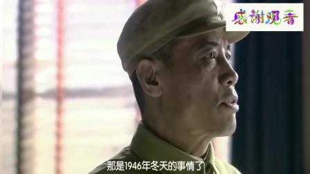 风筝:共军同志收到一份神秘的情报,他们再次想起来特工风筝