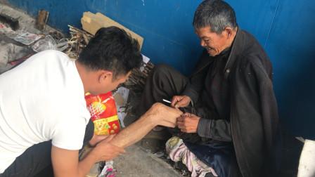 农村80岁乞讨大爷,大爷为啥要用柴火烤腿?看完忍不住流泪了