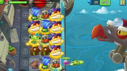 植物大战僵尸2儿童小游戏057:博士僵尸来了!