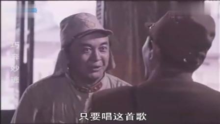 """巧奔妙逃:阿贵一首""""弹棉花""""把媳妇唱来了,鬼子都感慨起来"""
